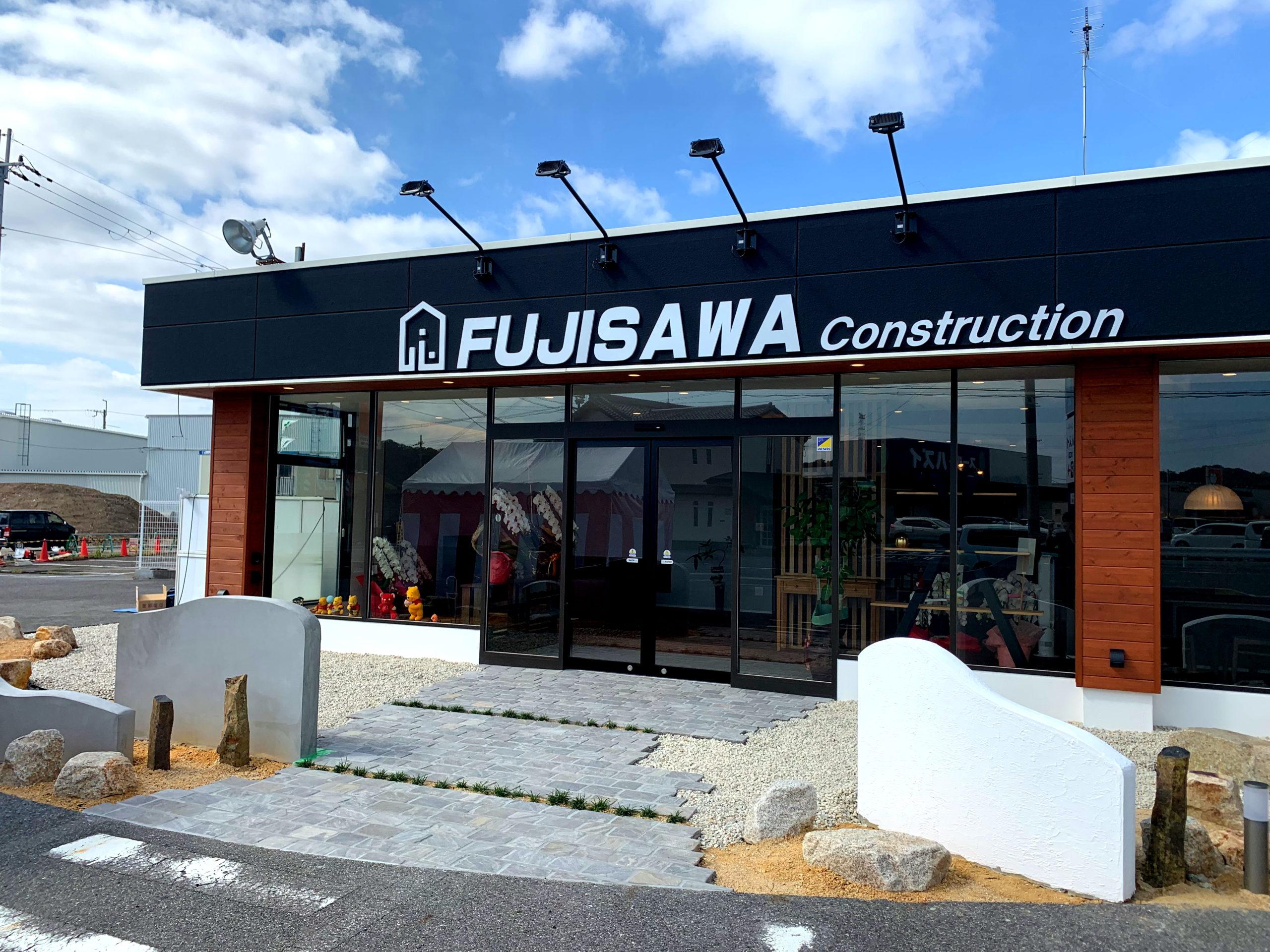 株式会社フジサワ建設 宮の前店 ロゴ