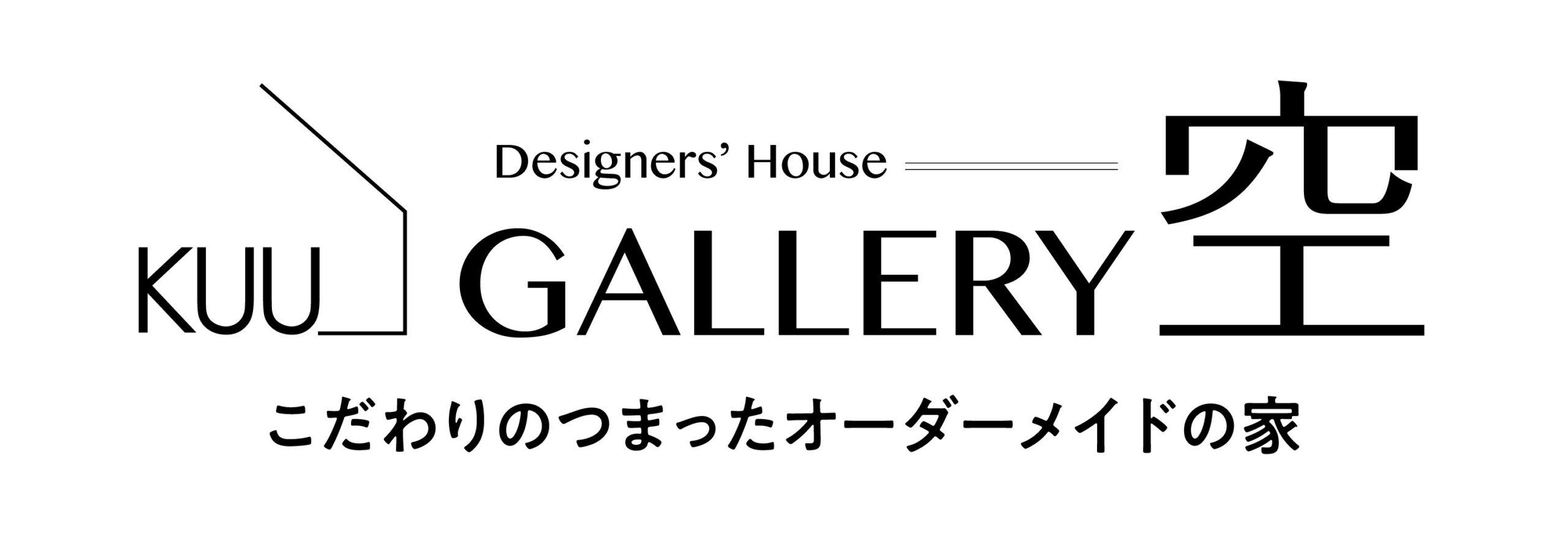 株式会社GALLERY空 ロゴ