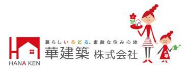 華建築株式会社 ロゴ